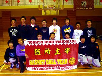 toyokawa-お客様写真