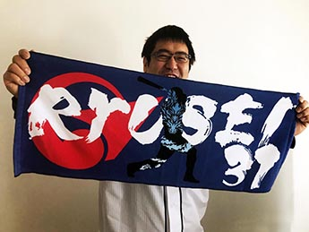 ryusei-お客様写真