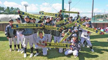 hamaoka-お客様写真